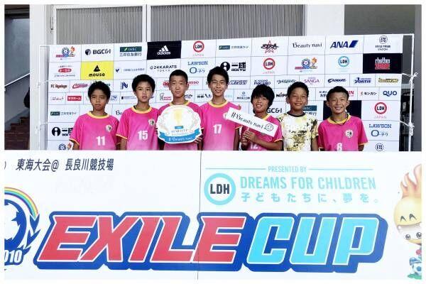 \EXILE CUP 2019開催/男の子達にも大人気!夏にぴったりなヘアアレンジ♪【岐阜会場】