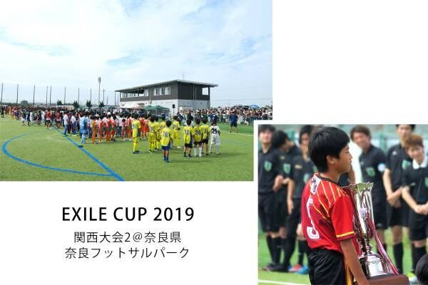 \EXILE CUP 2019開催/ 奈良で人気のキッズヘアアレンジは??【奈良会場】