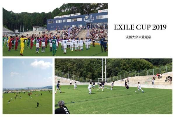\EXILE CUP 2019開催/ 白熱の決勝大会!おしゃれヘアで応援も大盛り上がり♪【愛媛会場】