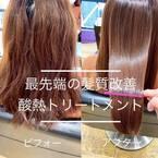 SPADICの髪質改善トリートメントがリニューアル☆更に進化致しました!!