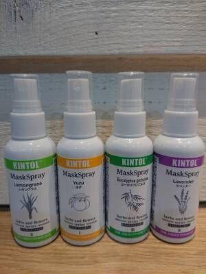 KINTOLで抗菌サロン!