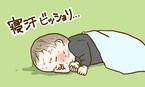 夏の夜は寝つきが悪い! ママが知っておきたい2~3歳児の寝グズリ対策とは?