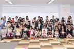 ママ必見! 「大渕愛子さんと学ぼう! 写真の撮り方トークショー」が開催
