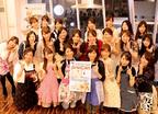 東京ガス×『AneCan』押切もえと「ピピッとコンロ」でクッキング女子会が開催!