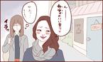 あいたたた! 留学経験のあるカブレ女子がしちゃうイタイ言動6選