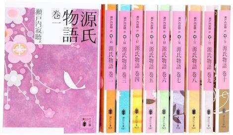 世界の名作で恋のレッスン! 恋愛偏差値をあげる最強の5冊
