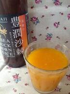 平子理沙さんの美の秘密!あの美容飲料「サジージュース」を因数分解しちゃいます