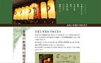 鎌倉デートで訪れたい!しっとり大人スポット 6選
