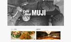 """ヘルシーカフェ""""Cafe&Meal MUJI""""でほっこりランチ!"""