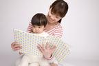 妊娠・育児期に読みたい、ママの気持ちを優しくしてくれる良書ベスト3