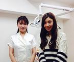 日本初! エステも完備の驚きの歯医者「サカイクリニック62」の実態に迫る!