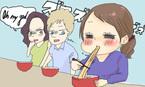 外国人が思う日本の不思議なことシリーズ Part1
