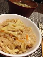 簡単すぎる! 「旬のたけのこ」でたけのこご飯のレシピ!