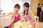 女性の憧れブランド! TIFFANY&Co.×AneCan「ティファニーで朝食を」日本初のイベントレポート!