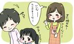 アラサー女子の脱毛STORY Vol.8:美ボディになって恋する準備を!