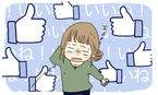Facebookで今すぐ「友だち」から外すべきタイプ5選