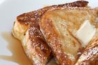 簡単にできる絶品フレンチトーストの作り方