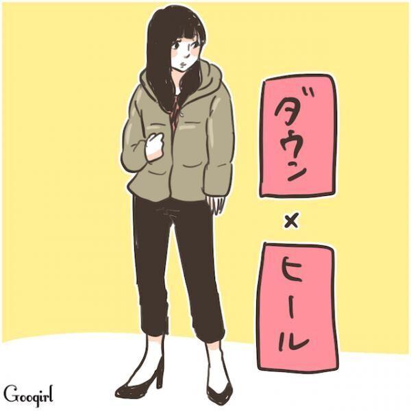 海外の街中にいても一発で「日本人」とわかる5つのスタイル