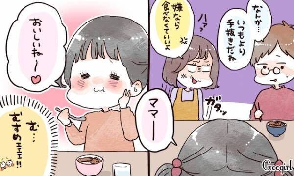 """かわいすぎて癒される! 子どもの""""ほのぼのエピソード""""6選(2017年12月 ..."""