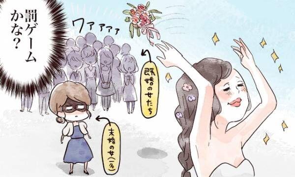 まさか!? 友だちの結婚式に参加したときに起きたハプニング【前編】