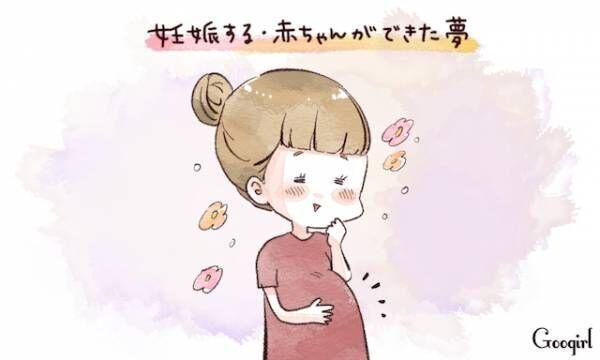 【プチ夢占い】春から新しい変化がありそうな夢は?