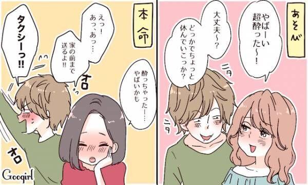 本気な女には童貞になる【男子会女子あかりの男子会潜入日記part.7】