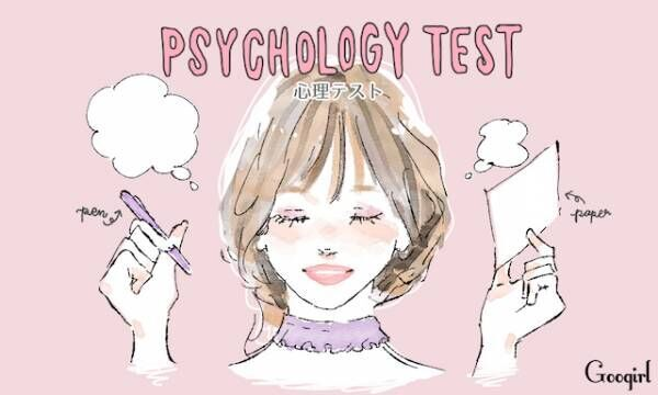 パートナーに試したい! 本当の心の距離がわかってしまう心理テスト