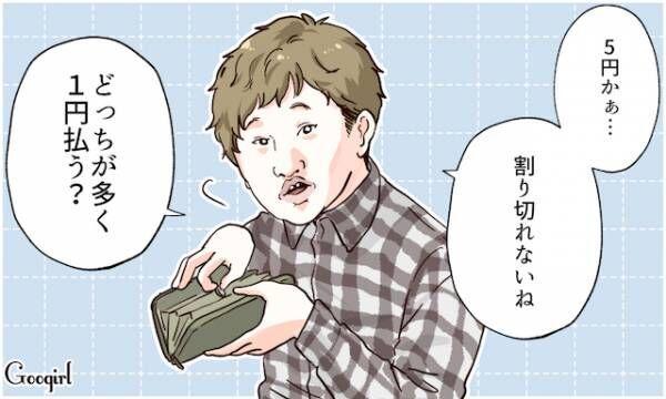 """もはや笑える!? ダメ男との""""ドン引きデート""""体験談4選"""