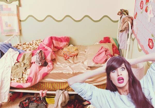 恋愛が上手くいかない人の共通点は「部屋が散らかっている!」