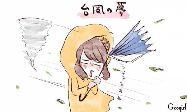 【プチ夢占い】地震・雷・火事・親父! 怖い夢のメッセージとは?