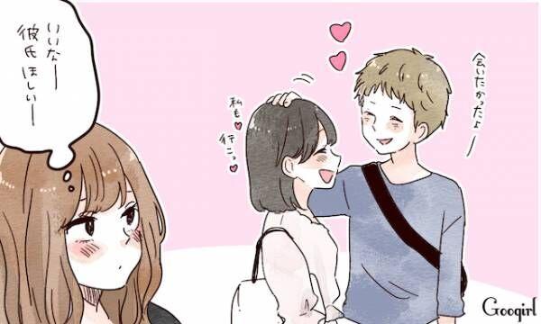 あるある? 恋より仕事な女子が「彼氏欲しい」と人恋しくなる瞬間