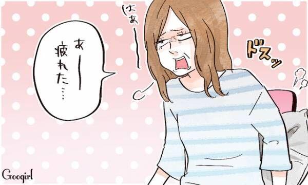 「オバサンっぽくて色気なし!」とドン引きされる女の言動5つ