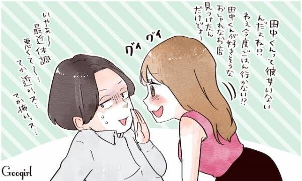 実は非モテ? 美人でも「恋愛対象外」になりがちな女子のキャラ5選 ...