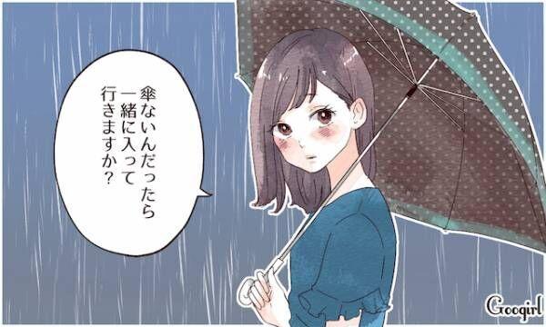 恋のチャンス? 雨の日に男子がキュンとする「女性の気遣い」5選