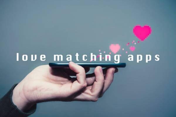 マッチングアプリを試す前に知っておいてほしいこと3つ