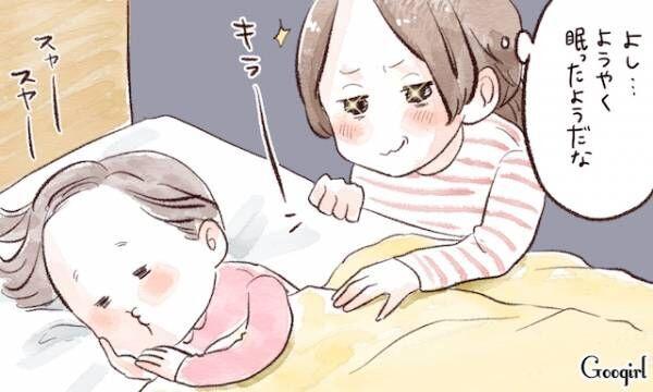 子どもが寝たあとママが「こっそり楽しんでいること」5つ