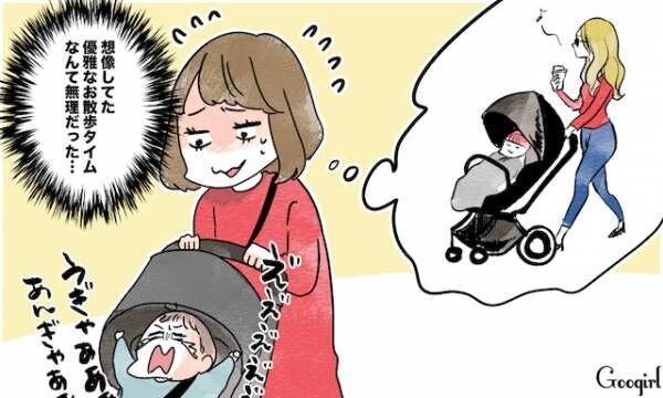 夢と現実が違いすぎ? 新米ママが直面するシビアな現実6つ