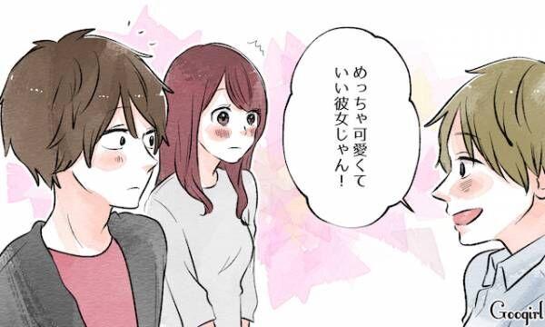 男子に知ってほしい! 女心のアレコレ【前編】