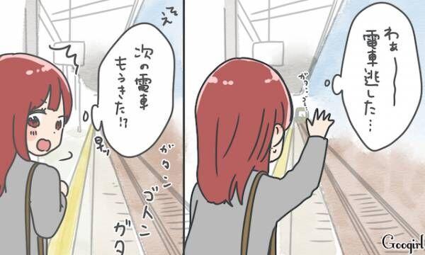 上京してびっくり…! 都会生活あるある