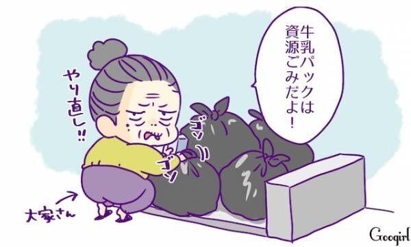全く違う都道府県に引っ越しして受けたカルチャーショック7つ