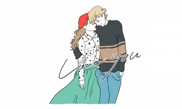 """ドキドキしなくなったら二人の関係は終わり? """"恋""""と""""愛""""の違いについて"""