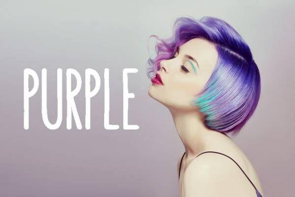 就活時に紫はNG!? 人生を好転させる「色の法則」とは?