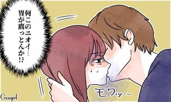「この人は無理!」女子がガッカリしたキスの体験談4つ