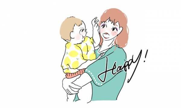 慌ただしいけど幸せ…新米ママが日々実感すること5つ