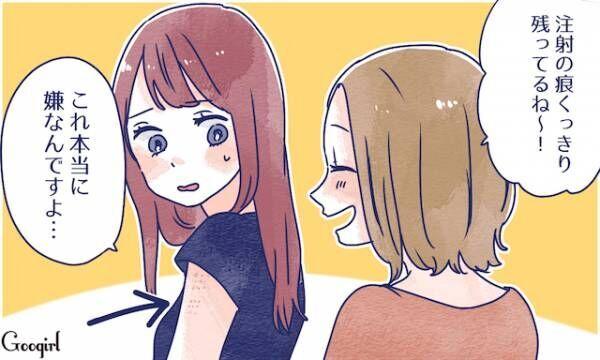 肌見せはラクじゃない! 薄着になる時期、女子が気になること5つ