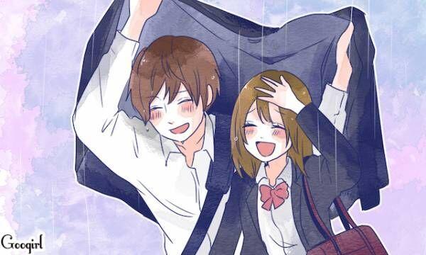 これぞ青春! 学生時代のハッピーな雨の日エピソード・4選