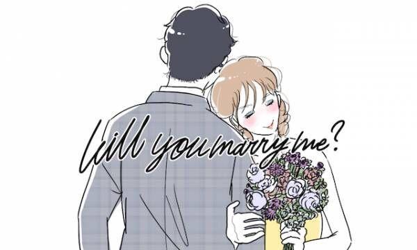 やっぱり気になるこの話題! 逆プロポーズって結局あり? なし?