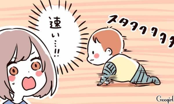 ママさんお疲れさまです! やんちゃ赤ちゃんあるある【前編】