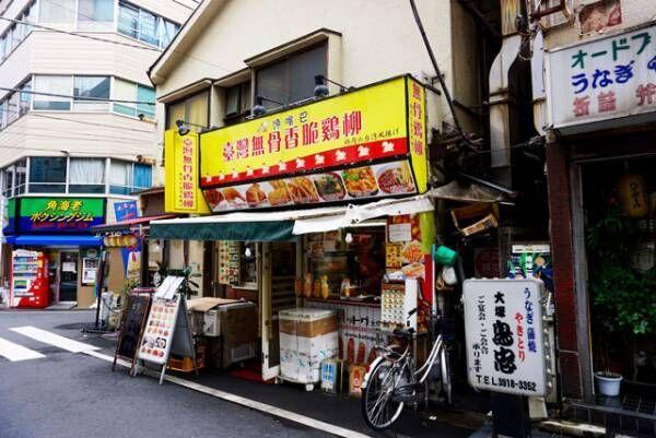 食べ歩きが楽しい! 本場アジア料理を堪能できる「大塚」を歩く