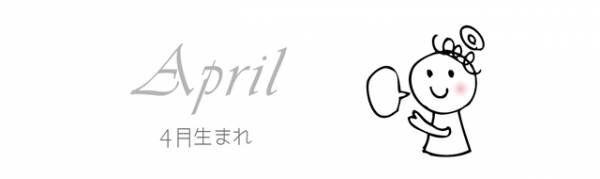 今月のハッピー予報! 2019年9月の運勢by占い師シータ